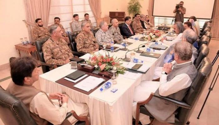 imran khan in national security meeting