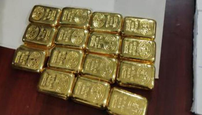 gold karippur airport
